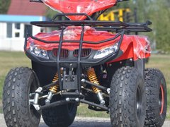 ATV BMW XR